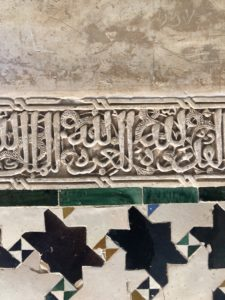 Arabic inscriptions in the Alhambra, in Granada, Spain